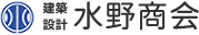 小牧・安城・春日井の新築注文住宅は水野商会